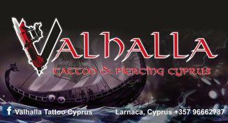 valhalla logos
